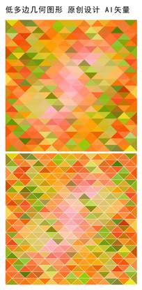 规则方形艳丽抽象背景