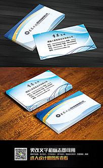 蓝色高档线条IT名片模板设计