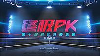 擂台风格终极PK歌唱音乐比赛海报