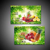 绿色水果店经典二维码名片