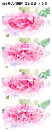 唯美抽象低多边形花朵