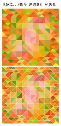 艳丽方形抽象背景