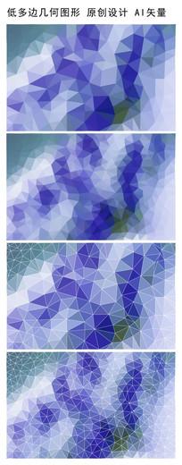 紫色唯美低多边形图案