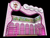 粉色轻工展厅模型