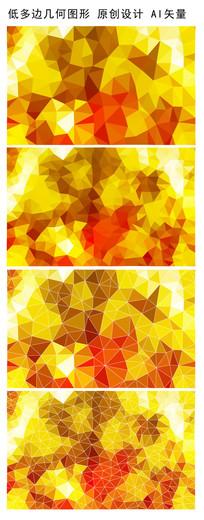 黄色几何低多边形晶格背景
