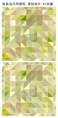 绿色立体三角形图案