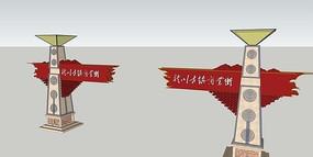 现代中式商业街大门