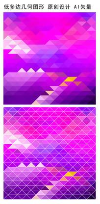 紫色棱形底纹
