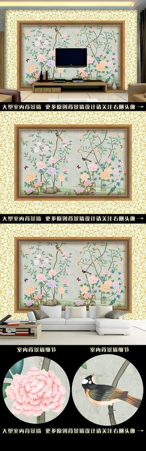 欧式手绘花鸟电视背景墙
