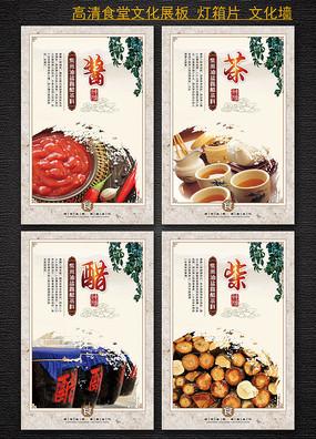 中国风食堂文化墙
