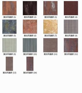 复古风瓷砖贴图