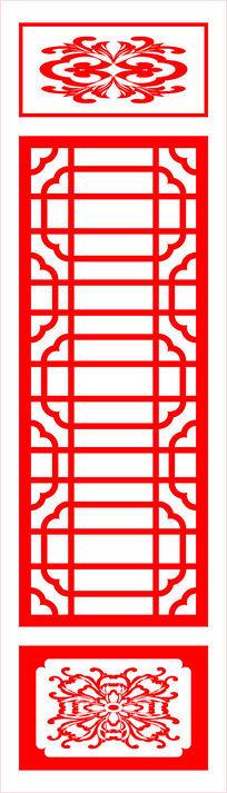 简单的中式窗框装饰图案