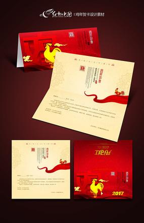 鸡年明信片设计