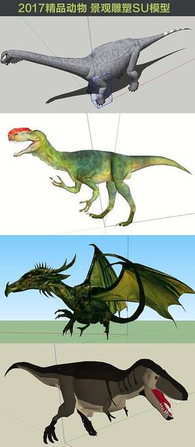 恐龙动物模型