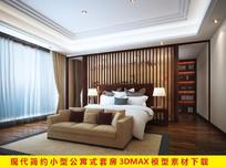 现代简约小型公寓式套房3DMAX模型素材下载(附贴图)