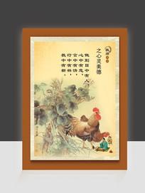 中国风心灵美德墙体装饰画
