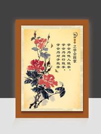 中国风学会鼓掌墙体装饰画