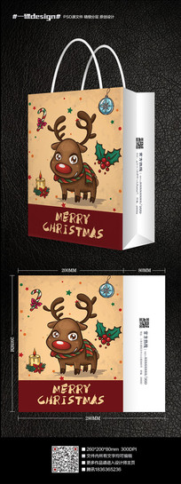 2016插画圣诞麋鹿精美手提袋纸袋