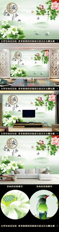 家和富贵山水花鸟电视背景墙