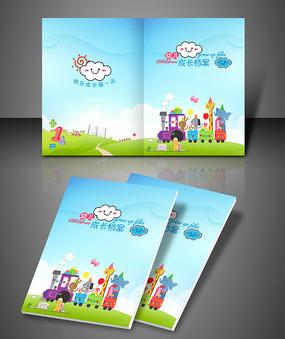 幼儿成长档案封面设计