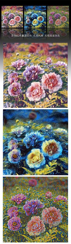 油画名画风格牡丹装饰无框画
