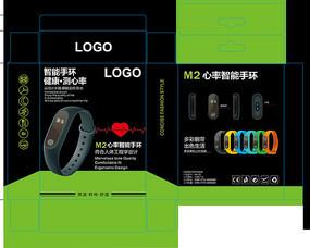 智能手环包装盒设计 AI