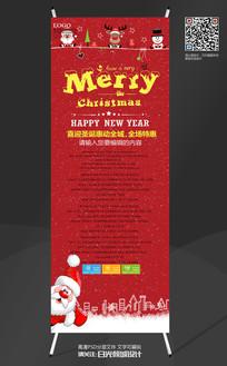 红色喜庆圣诞节快乐活动X展架