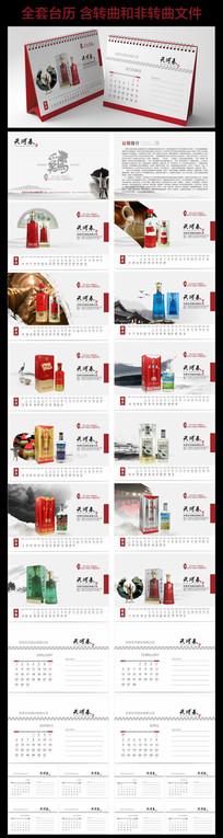 2017鸡年中国风白酒台历模板