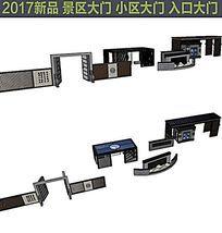 中式景墙大门小品SU模型
