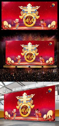 2017鸡年大吉红色喜庆背景海报