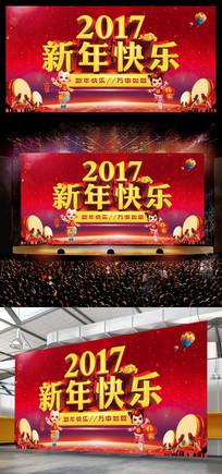 2017鸡年新年快乐喜庆背景海报