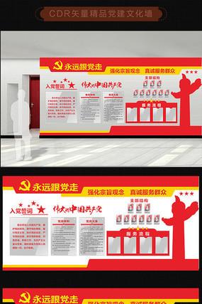 党建文化形象墙设计模板