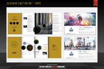 地产DM折页设计海报设计