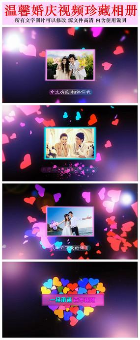 会声会影x8婚礼电子相册视频模板