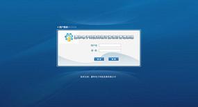 嘉和科研开发管理系统网页设计 PSD