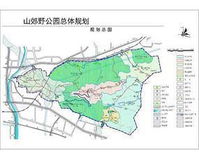 山郊野公园总体规划平面图