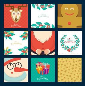 圣诞节包装纸
