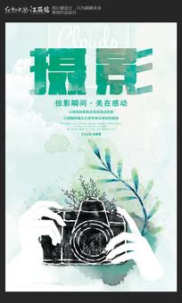 水彩摄影海报
