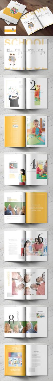 学校时尚画册设计