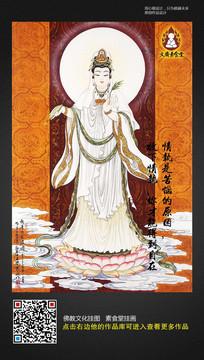宗教元素海报
