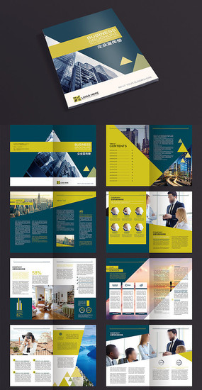 2017黄色蓝色企业文化画册宣传册PSD模板