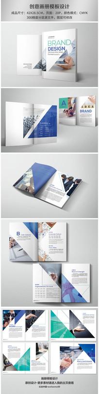 简洁时尚广告公司画册设计