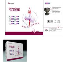 节乐宝产品包装养护关节科技产品