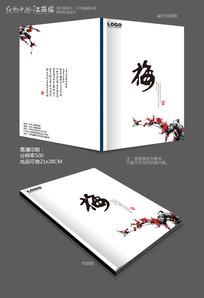 创意梅花画册封面设计