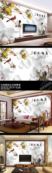 杜鹃花鸟淡墨山水鸟语花香3D时尚中式背景墙