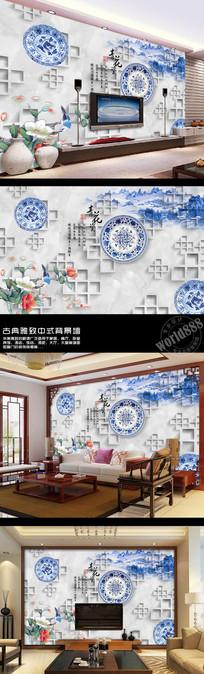 花鸟山水青花瓷3D时尚中式背景墙