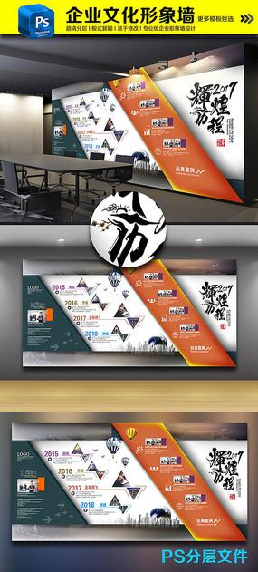 公司企业文化墙设计