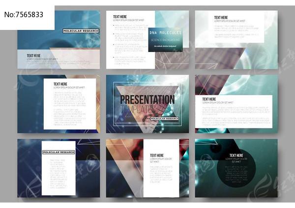 互联网金融产品宣传页版式设计图片