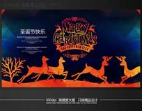 意境地产圣诞节宣传海报模板