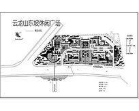 云龙山东坡休闲广场概念规划平面图